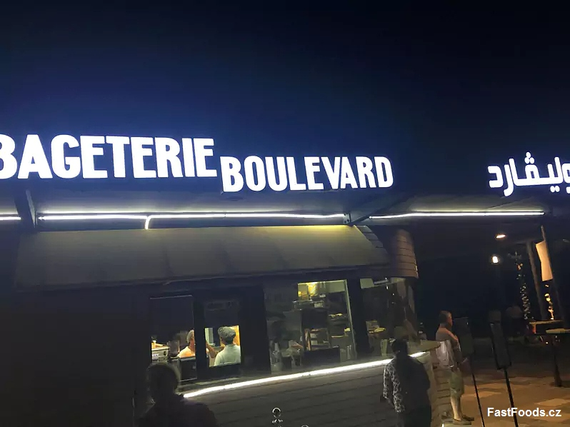 Bageterie boulevard dubai UAE fastfoods.cz 03